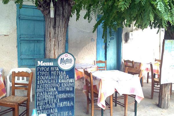 Restaurant i Grækenland