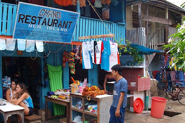 Restauranten Chand på Andamanerne